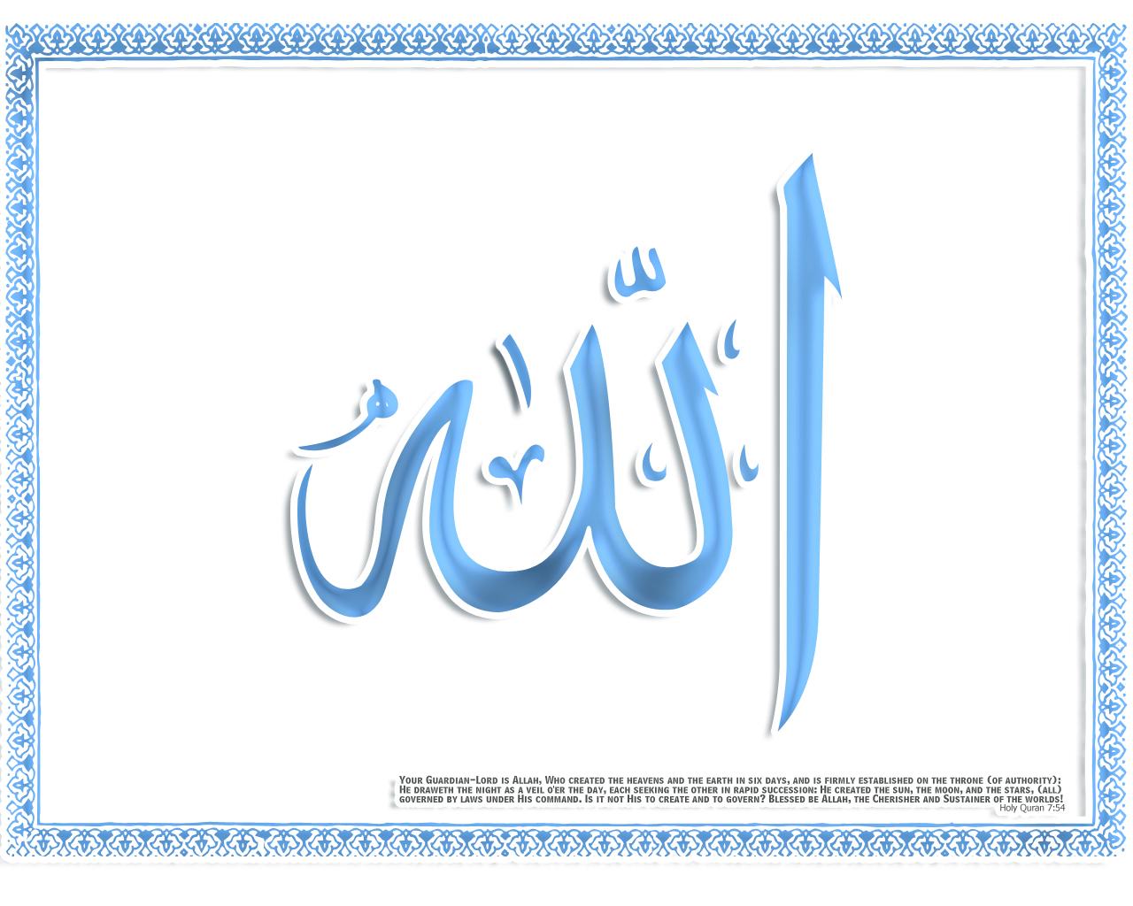 Fantastic Wallpaper Name Arabic - allah1  Image_139766.jpg