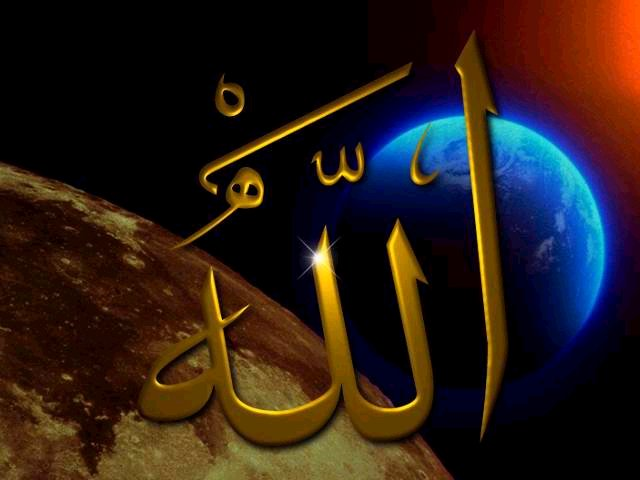 Who Is Allah  Jesus  And The Holy Spirit