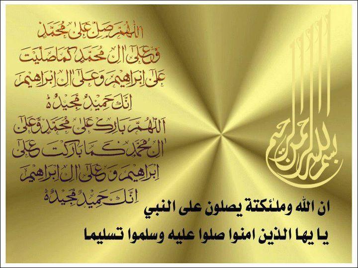Surrah Al Kahf The Cave Islam The Religion Of Peace