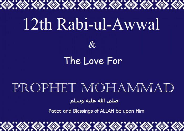 - 12th-of-rabi-ul-awal-the-birth-of-prophet-muhammad-pbuh
