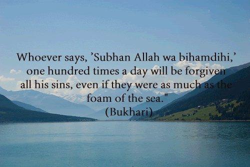 Sunnah Hadith
