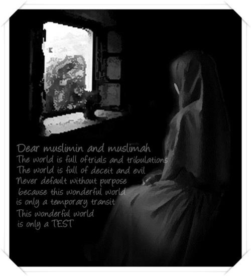 A Womans Dua For Her Future Husband Islam The Religion Of
