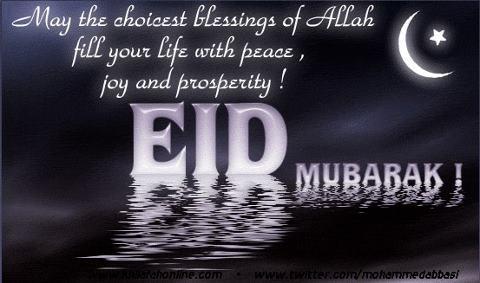 Simple Rajab Eid Al-Fitr Greeting - 524271_10151190557091204_1016419451_n1  2018_89721 .jpg?w\u003d604