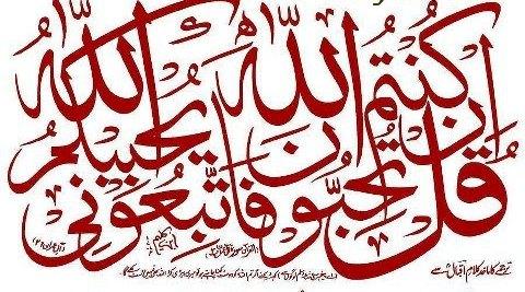 71509_islampeace1.wordpress.com_n