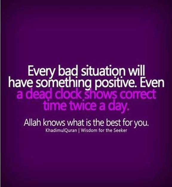 After Every Hardship There Is Ease Quote Of The Day Islam