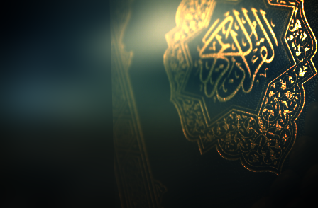 nine great benefits of reciting the Know, dear brothers and sisters, that these nine benefits from the numerous  benefits  there are many other benefits that await your reading of the quran  and.