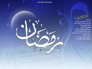 ramazan4