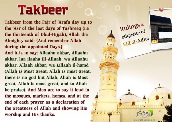 Wonderful Rajab Eid Al-Fitr Greeting - 1378795_386768741425993_1850329344_n-1  Pictures_196880 .jpg